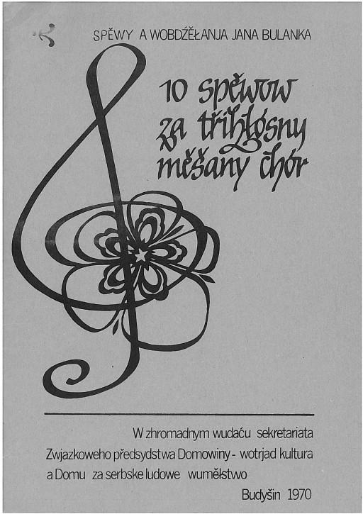 10 Lieder für einen dreistimmigen gemischten Chor (obersorbisch) (L)