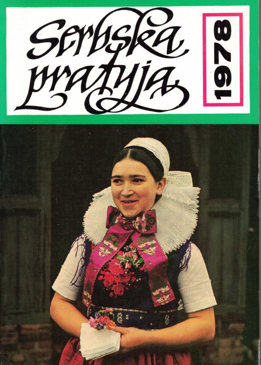 (A) Serbska Pratyja 1978