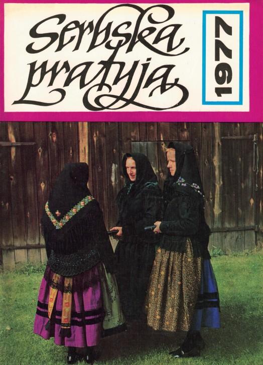 (A) Serbska Pratyja 1977