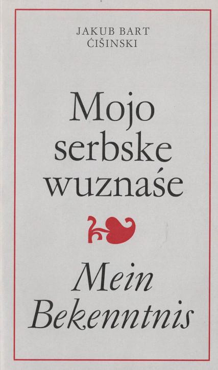(A) Mojo serbske wuznaśe