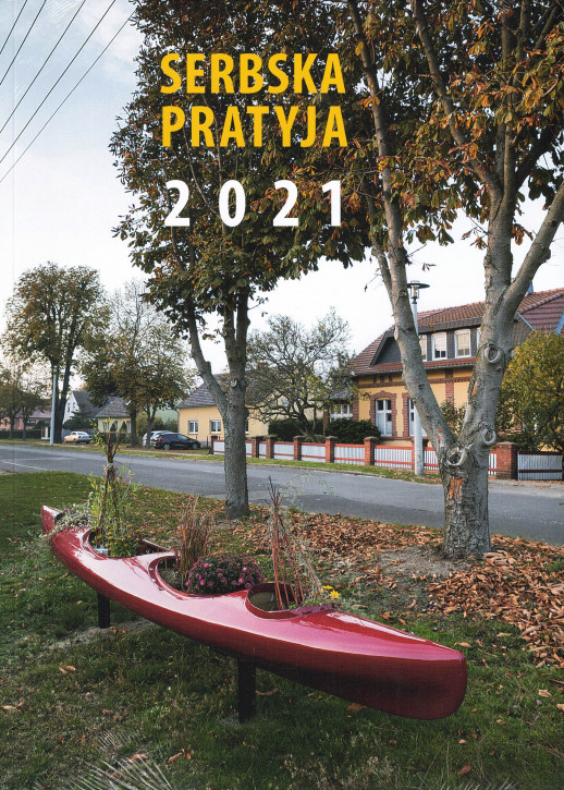 Serbska Pratyja 2021 (L)