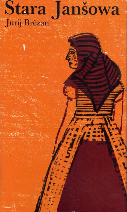 (A) Stara Janšowa (Hardcover)