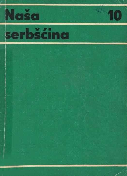 (A) Naša Serbšćina 10