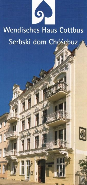 Wendisches Haus Cottbus (L)