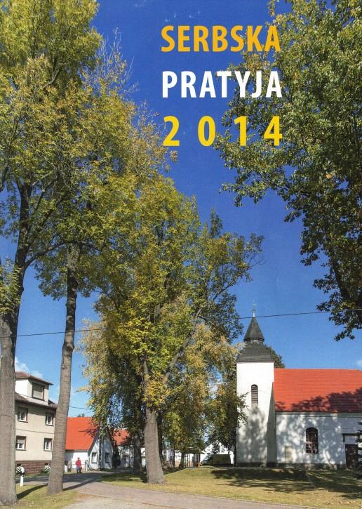 (A) Serbska Pratyja 2014