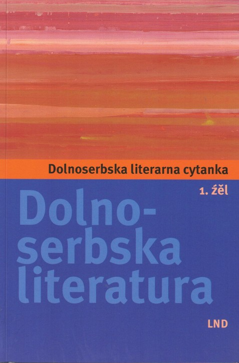 Dolnoserbska literarna cytanka 1. źěl (L)