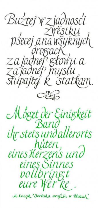 Hochzeitskarte - Mato Kosyk (L)