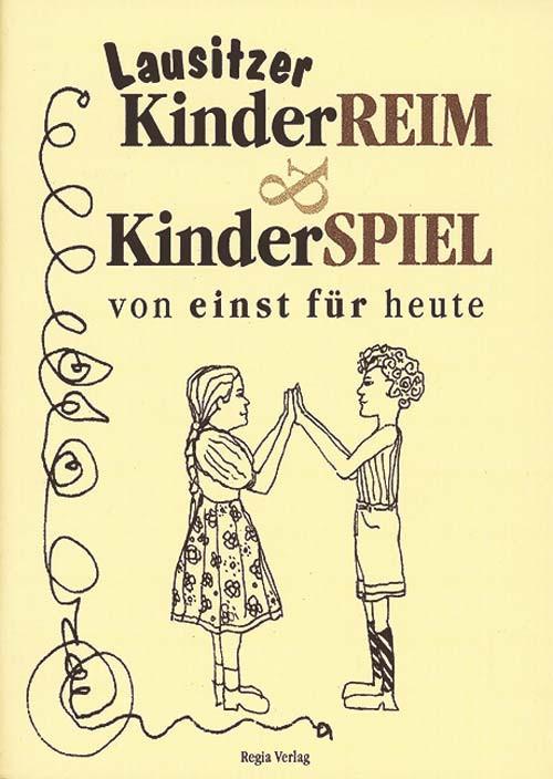 Lausitzer Kinderreim & Kinderspiel (L)