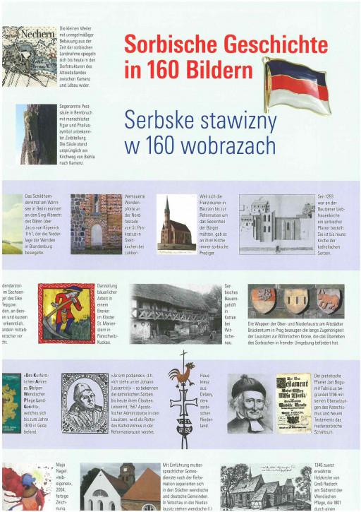 Poster - Serbske stawizny w 160 wobrazach
