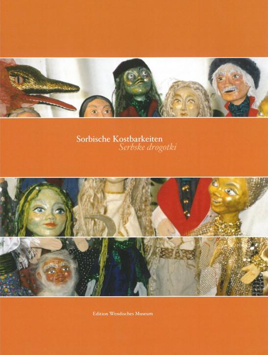 Sorbische Kostbarkeiten 2013 (L)