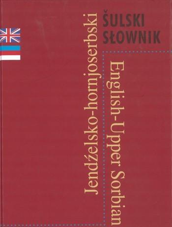 Jendźelsko-hornjoserbski šulski słownik (L)