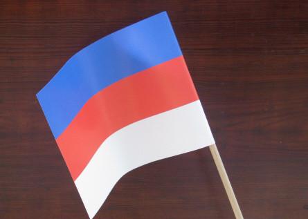 Fahne aus Papier, klein