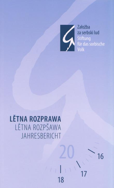 Lětna rozpšawa 2016/2017/2018