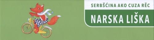 Narska liška 4-6. wobrazowe kórtki za wuknika (L)