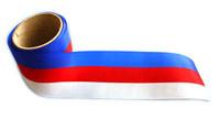 1 Meter Schleifenband in sorbischen Farben (Nr. 2)