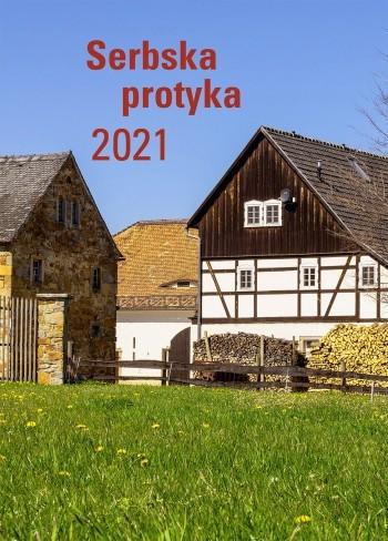 Serbska Protyka 2021 (L)