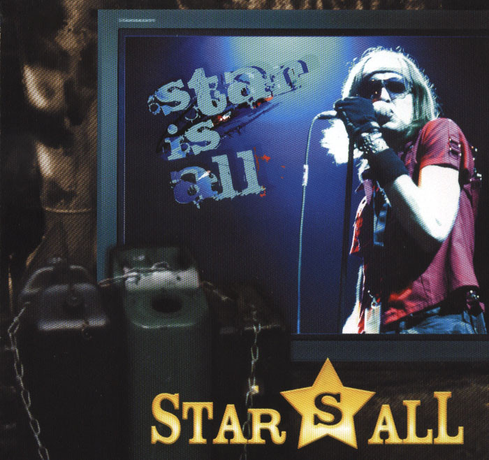 Star is all
