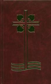 Duchowne kjarliže
