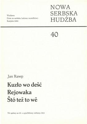 Nowa serbska hudźba 40 (L)