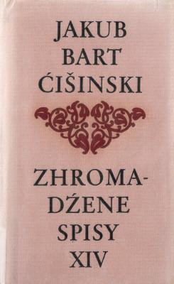 (A) Zhromadźene spisy XIV 1877-1909