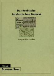 Das Sorbische im slawischen Kontext