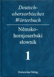 Němsko-hornjoserbski słownik 1: A-K