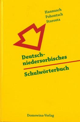 Deutsch-niedersorbisches Schulwörterbuch