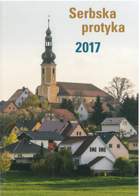 Serbska protyka 2017