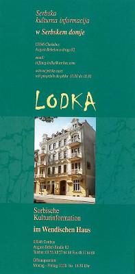 """""""Lodka"""" (L)"""