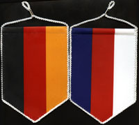 Sorbian/German pennant
