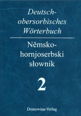 Němsko-hornjoserbski słownik 2: L-Z