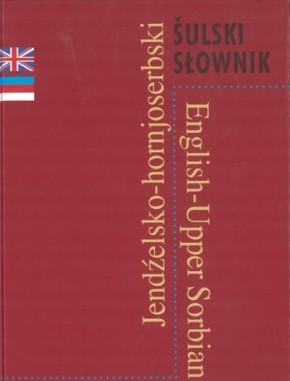 Jendźelsko-hornjoserbski šulski słownik