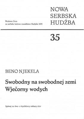 Nowa serbska hudźba 35 (L)