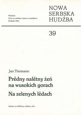 Nowa serbska hudźba 39 (L)