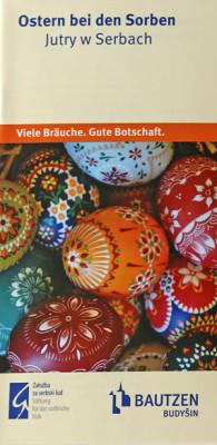 """""""Jatšy w Serbach"""" (L)"""