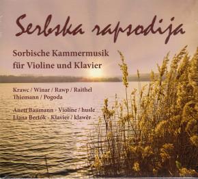 Serbska rapsodija  - Komorna hudźba za wiolinu a klawěr