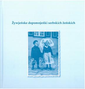 Žywjeńske dopomnjeńki serbskich žeńskich (L)